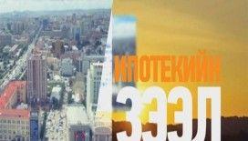 259 kişiye 14.1 milyar MNT'lik ipotek kredisi verildi
