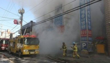 Güney Kore'de hastanede yangın, 41 ölü, 77 yaralı