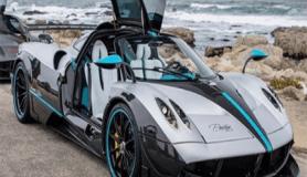 Dünyanın en pahalı 5 otomobili