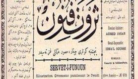 Servet-i Fünun dergisi dijital ortamda