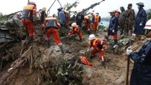 Myanmar'da toprak kayması