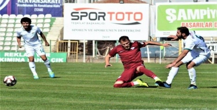 TFF 2. Lig: Kırşehir Belediyespor: 2 - Bandırmaspor: 2