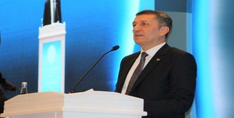 Milli Eğitim Bakanı Selçuk, İlkokullarda Yetiştirme Programı tanıtım toplantısına katıldı