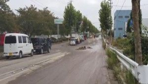 Hagibis Tayfunu'nda kayıplar artıyor