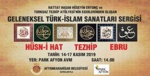 Geleneksel Türk - İslam Sanatları sergisi açılıyor