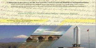 """""""Türk-Ermeni İlişkileri Sempozyumu"""" bildirileri e-kitap olarak yayımlandı"""