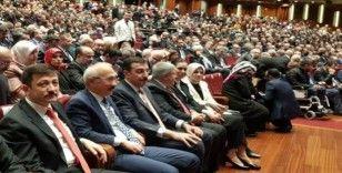 Milletvekili Tüfenkci: 'Millete hizmetimiz 2020 yılında da ilk günkü aşkla devam edecek'