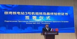 Tianwan NGS'nin 7. ünitesinin inşaatına planlanandan 5 ay önce başlanabilecek
