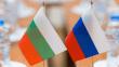 Bulgaristan, iki Rus diplomatı istenmeyen adam ilan edecek