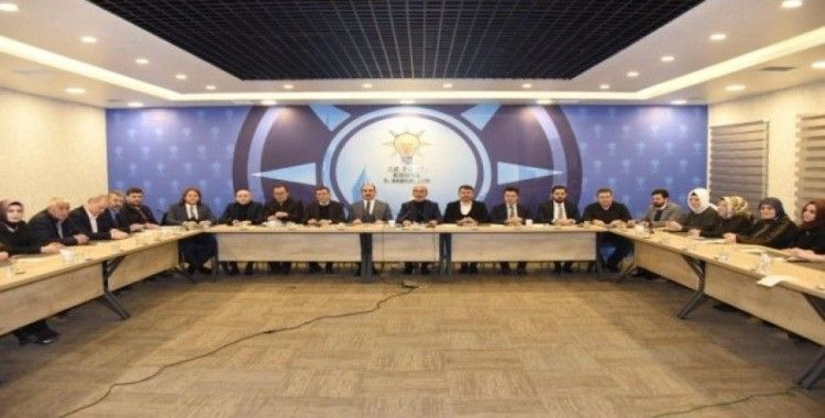 Başkan Altay, AK Parti İl Yönetim Kurulu Toplantısına katıldı