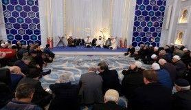 Çamlıca Camisi'nde şehitler için dua edildi
