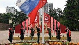 Rusya Günü kutlamaları: Sosyal mesafe kuralına uygun konser ve çevrimiçi etkinlikler düzenlenecek