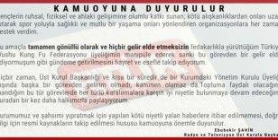 RTÜK Başkanı Şahin'den maaş açıklaması