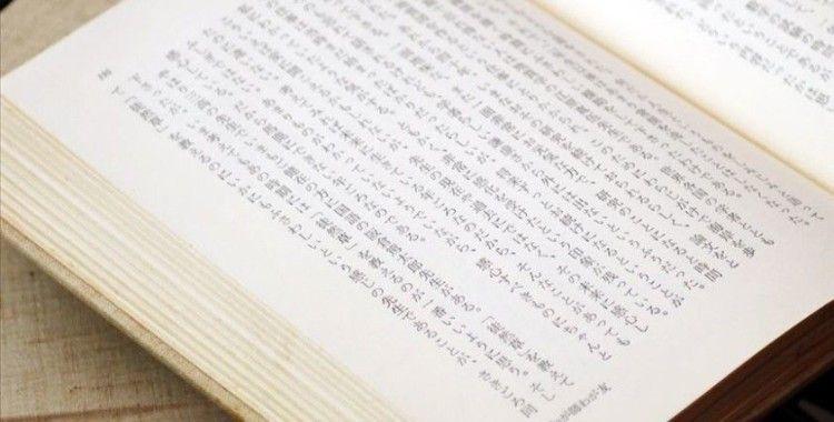 İTO Marmara AİHL'de Japonca hazırlık eğitimi
