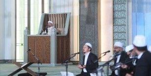 15 Temmuz şehitleri Beştepe Millet Camisi'nde dualarla anıldı