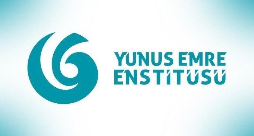 YEE öğrencileri '15 Temmuz Demokrasi ve Milli Birlik Günü' dolayısıyla İstiklal Marşı'nı okudu