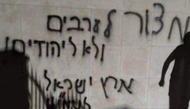 Yahudi yerleşimciler, Batı Şeria'da cami yaktı