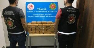 Dereköy Gümrük Kapısı'nda 50,9 kilo eroin ele geçirildi