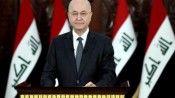 Irak Cumhurbaşkanı Salih: 'Korona aşısı ücretsiz verilecek'