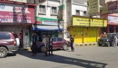 Yemen riyali çökmeye devam ediyor
