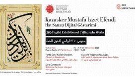 İletişim Başkanlığından dijital 'Kazasker Mustafa İzzet Sergisi'