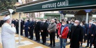 TBMM Başkanı Şentop vefat eden okul arkadaşının Kırklareli'ndeki cenaze törenine katıldı