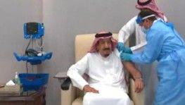 Suudi Arabistan Kralı koronavirüs aşısı oldu