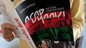 'Arap Uyanışı' Arap İsyanı'na mercek tutuyor