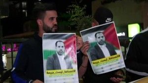 Filistinlilerden tutuklu gazeteci Alaa Al-Rimawi'nin serbest bırakılması için protesto