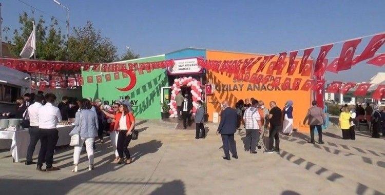 Binali Yıldırım'ın eşi Tekirdağ'da okul açılışına katıldı